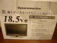 DY-185SDK200SB